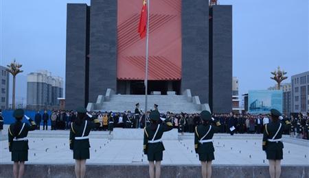 学院举行2018年新学期升国旗仪式