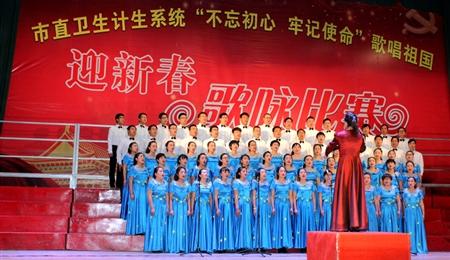直属附属医院在市直卫生计生系统举办的歌咏比赛中获奖
