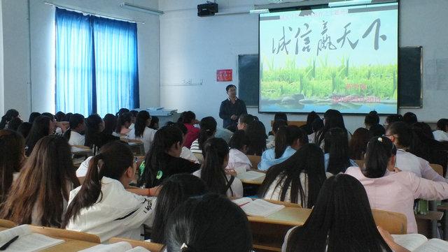 系开展学生资助诚信教育系列主题活动图片
